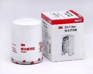鼎旺汽車百貨~3M 機油芯AUDI A3 A4 BMW E28 E34 520i 機油濾心 機油濾清器
