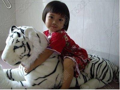 【優上精品】兒童仿真玩具老虎 會叫的仿真虎毛絨玩具公仔臥白虎(Z-P3267)