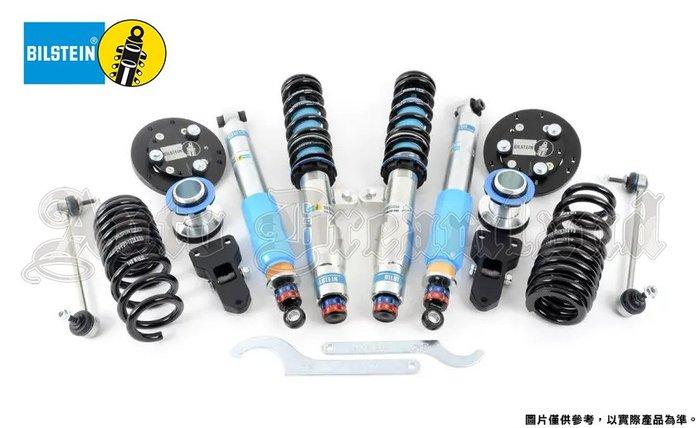 德國 Bilstein 倍適登 B16 PSS10 高低 軟硬 可調 避震器 Toyota 豐田 GT 86 雙門 ZN6 專用 12-19 (非 Koni)