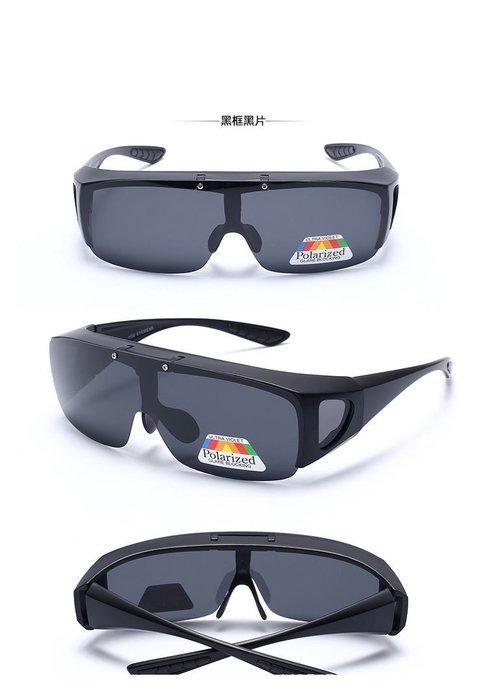 近視套鏡.太陽眼鏡.偏光時尚户外騎車.眼鏡可上翻(黑框黑片)