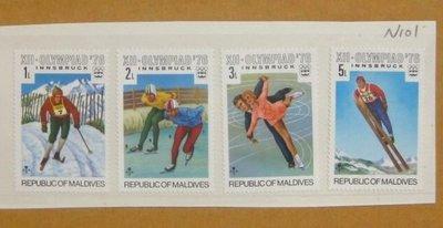 O(∩_∩)O~馬爾地夫新票-----奧運冰上各種運動競技---4 枚---外票N101