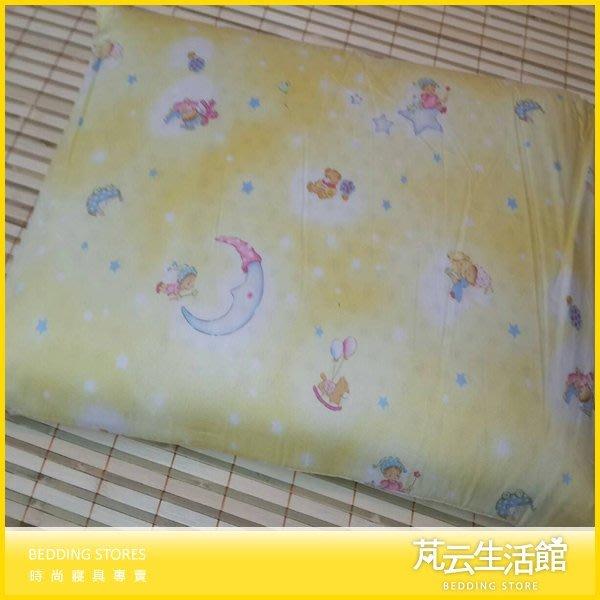 【芃云生活館】~ 專櫃品牌兒童標準防螨乳膠枕~布套可拆洗~多款選擇