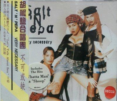 SALT'N'PEPA (胡椒鹽合唱團) ---不可或缺Very Necessary(全新未拆封CD)