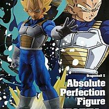 日本正版 景品 七龍珠Z Absolute Perfection Figure APF 達爾 模型 公仔 日本代購
