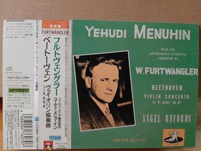 古典音樂cd唱片Furtwangler,Menuhin,Beethoven-V.c,Romance No.1&2福特萬格勒指揮愛樂管弦.貝多芬小提琴協奏曲。