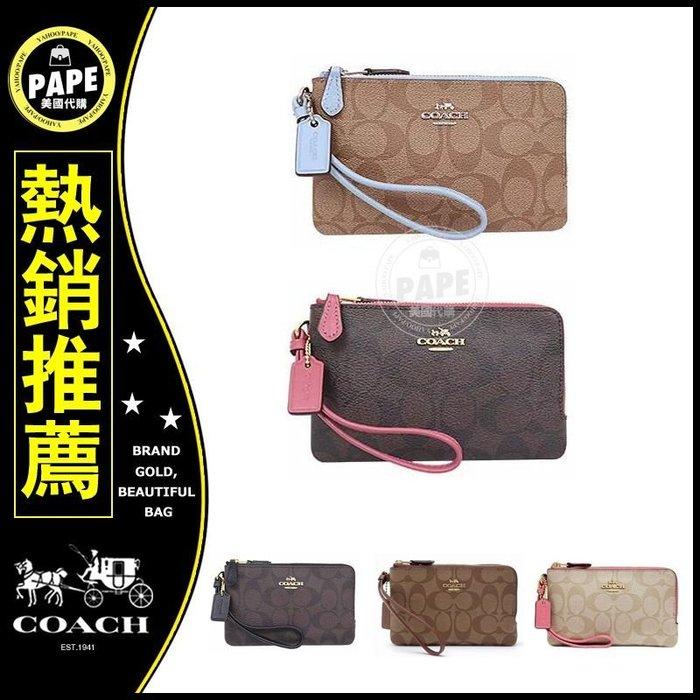 ✿歐美熱銷款 美國代購 COACH 87591 PVC雙層手拿包 時尚素面 內置多功能隔層 鈔票夾 可裝手機 附購證