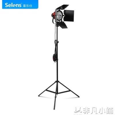攝影燈 紅頭燈800W暖色攝影燈調焦演播室常亮電影錄像燈/影子舞燈JD   全館免運