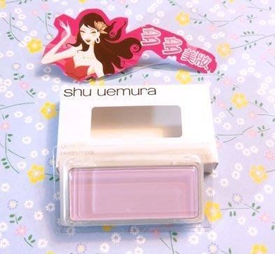 ※《多多美妝》※ shu uemura植村秀 創藝無限腮紅4g (M225) (盒另售)