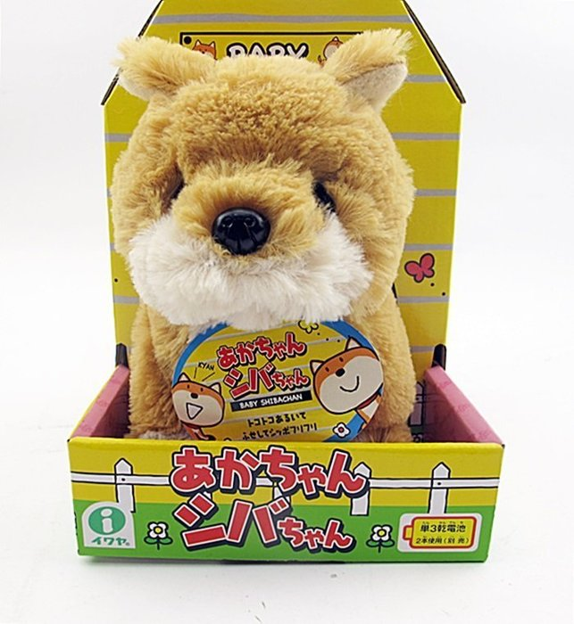 【阿LIN】31141A IWAYA 甜甜屋 柴犬 狗 電動 寵物 仿真 擬真 正版 ST安全玩具