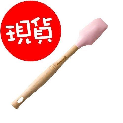 預購 法國 Le Creuset 美食鍋鏟 刮鏟  矽膠鏟 五色可選 S 尺寸 (小) 禮物✩JP PLUS+✩
