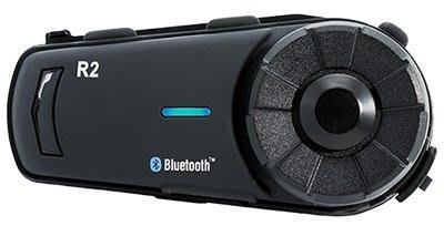 """""""萊特茵工房"""" AiRide R2 藍芽耳機 多人對講 長距離傳輸 大電量 全機防水 強波接收天線 全罩 半罩 安全帽"""