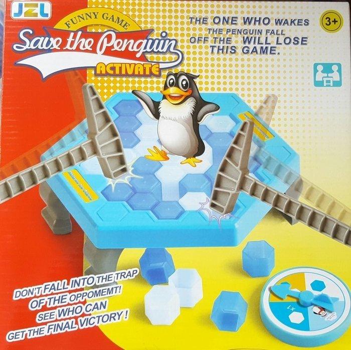 高雄可自取~企鵝敲冰塊~拯救企鵝~企鵝敲冰磚 企鵝破冰磚 冰塊 冰槌 2017最熱兒童  益智玩具 桌遊 交換禮物