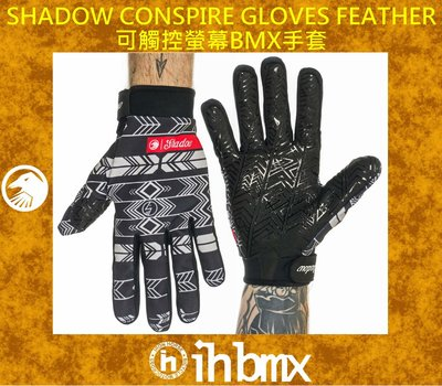 [I.H BMX] SHADOW CONSPIRE 可觸控螢幕BMX手套 BMX越野車MTB地板車獨輪車FixedGear