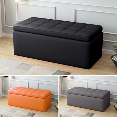 實木服裝店長方形沙發 換鞋凳 鞋櫃床尾儲物凳 收納更衣室試衣間凳子