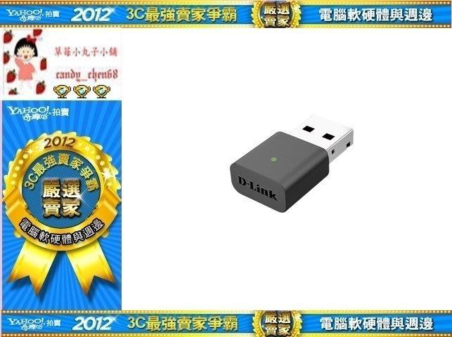 【35年連鎖老店】D-LINK DWA-131 Wireless N300 USB無線網卡有發票/可全家/3年保固
