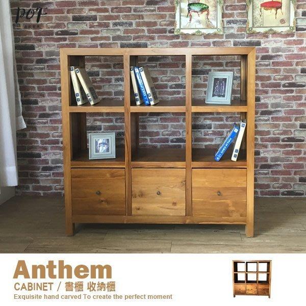 品歐家具【B052-40】書櫃 收納櫃 櫥櫃 邊櫃 柚木實木 復刻風格。預購商品