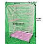 【優比寵物】(加大型)4.5尺高加粗金屬線條(4層+3跳板+粉紅色+雙門活動折疊式)靜電粉體烤漆貓籠/產地:台灣 特價