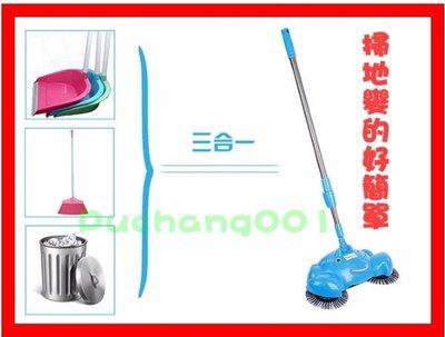 『三合一多功能 掃地機』(掃把+畚箕+ 垃圾桶 ), 手動掃地機 手推掃地機 免電,掃把機 掃地機器人環保免電 台南市