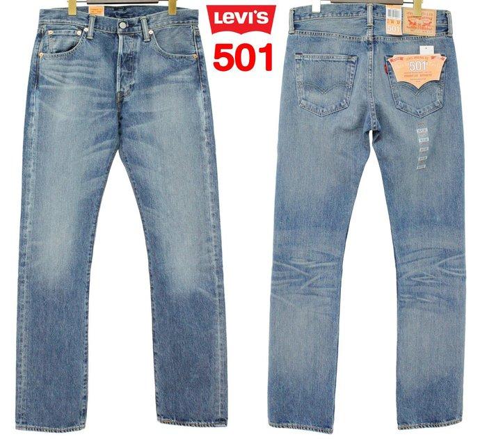 【超搶手】全新正品 USA Levis 501 2000 Jean Original Fit 水洗 刷紋 淺藍 牛仔褲