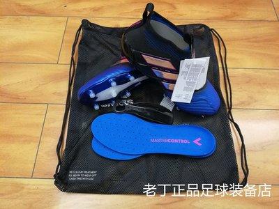世界杯YYDS~【現貨】Adidas Ace 20+ Purecontrol FG  藍色妖姬超頂BB4312
