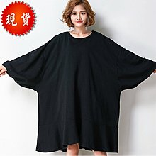 現貨免郵資~韓版純色 蝙蝠袖  荷葉下擺 寬鬆連身裙【BU GU時尚布谷】