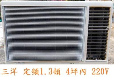 三洋冷氣 右吹 定頻 1.3頓 狀況良好 中古窗型冷氣 二手窗型冷氣 二手冷氣 中古冷氣 窗型冷氣 高雄 屏東