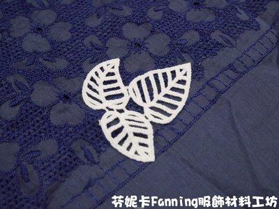 【芬妮卡Fanning服飾材料工坊】摟空三片葉 立體蕾絲繡花片 花邊 DIY手工材料 3片入