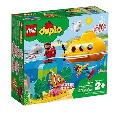 積木總動員 LEGO 樂高 10910 Duplo系列 潛水艇探險 Submarine Adventure