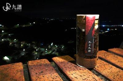 九十九醉 - spect.9 九譜香料調酒罐