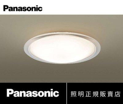 高雄永興照明~LGC81110A09 Panasonic 國際牌大光量68W LED遙控吸頂燈 可調光 10坪透明框