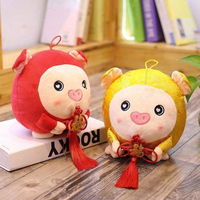 「免運」交換禮物 春節中國結掛件 豬年吉祥物新年過年年貨裝飾品創意客廳布置掛飾 『菲菲時尚館』