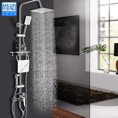 尚動花灑套裝沐浴器洗澡神器全銅浴室淋雨噴頭家用衛浴淋浴噴頭