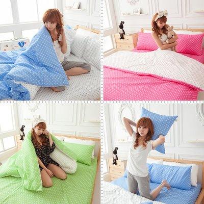 Minis 福利出清品 床包枕套組 / 雙人 早春新品獨家販售100%磨毛超細纖維