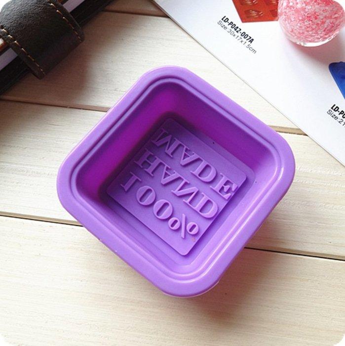 千夢貨鋪-硅膠烘焙蛋糕手工冷制皂模具100%hand單孔50g皂沖鉆熱賣#手工皂#香皂#製作材料#去螨蟲#清潔