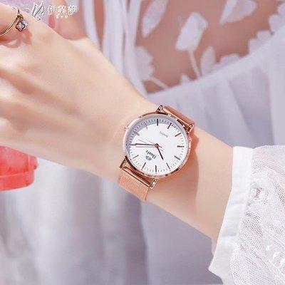 【蘑菇小隊】新款手錶女士學生韓版簡約時尚潮流防水休閒大氣-MG32514
