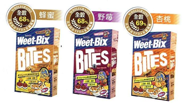 【喜樂之地】Weet-Bix 澳洲全穀片Mini 蜂蜜 野莓 杏桃 500g/盒