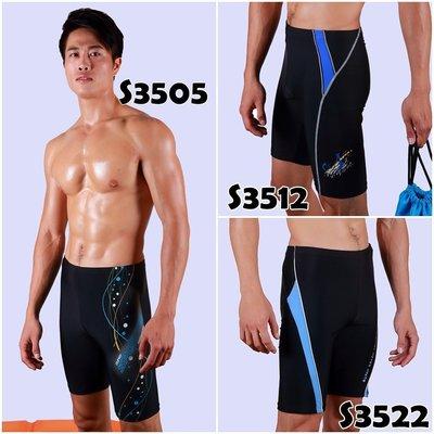 買褲送泳帽(B)-SUPAY泳裝-七分簡約泳褲-潮流極簡設計[3款]-M-EL-特價490元(原980)