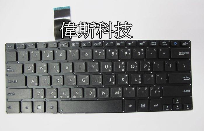 ☆偉斯科技☆ 華碩 S300C  S400C EPC 700 701 900 901  全新原廠鍵盤~現貨供應中!