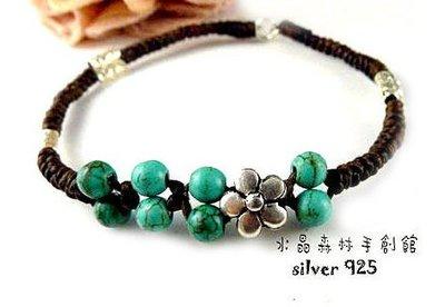 *☆水晶森林*☆925純銀手鍊 /蠶絲蠟線手鍊土耳其藍珠 花朵手鍊可訂製 silver 925