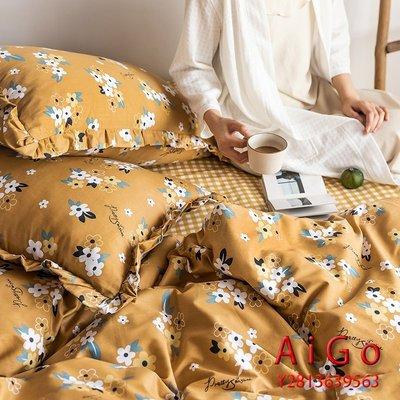韓式風花卉田園全棉四件套 小清新純棉簡約被套1.5m床單床上用品 YSM Q384