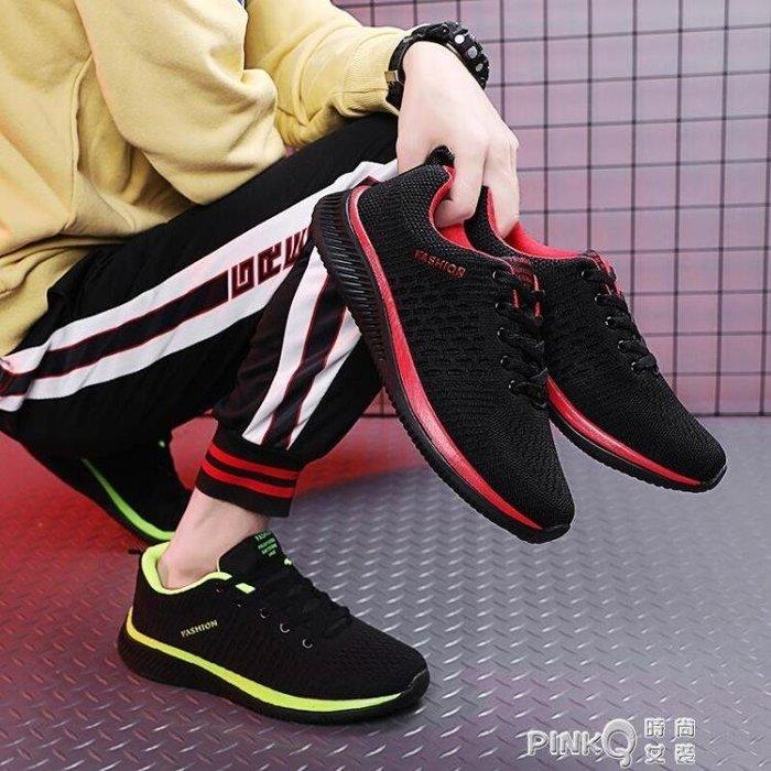 新款冬季韓版潮流男鞋百搭運動休閒男士帆布板鞋加絨跑步潮鞋