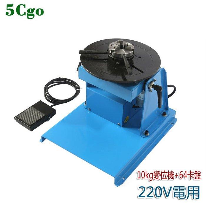 5Cgo【批發】含稅 10公斤小型焊接變位機環縫焊接組合式自動焊轉臺 環縫焊接變位器220V 44364754229