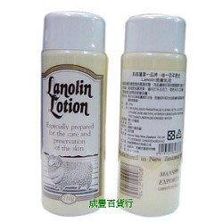 紐西蘭蘭蘿琳 Lanolin Lotion 潤膚乳液(綿羊乳‧110g)【成豐百貨行】