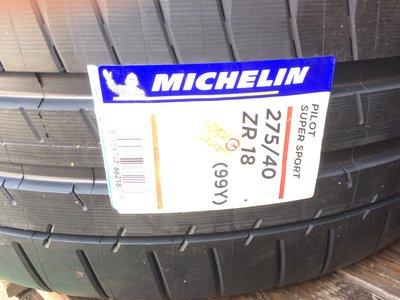 台北永信輪胎~米其林輪胎 PS4 275/40R18 99Y 四輪含安裝 四輪定位