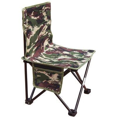 可折疊加固迷彩可擕式折疊椅寫生椅繪畫凳火車椅釣魚椅(扶手款) _找好物FINDGOODS