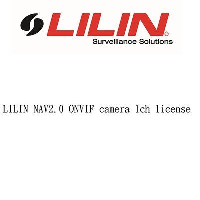 [全新免運] LILIN NAV2.0 ONVIF camera 1ch license