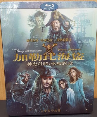 二手BD/DVD專賣店【神鬼奇航:死無對證】台灣正版二手藍光光碟