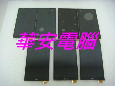 三重現貨維修~ASUS X00TDB ZB602KL ZB601KL 液晶總成 螢幕 玻璃 面板 維修 更換液晶總成