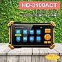 HD- 3100ACT 5吋 800萬 4K 同軸型 工程寶 監...