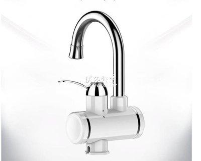水龍頭電熱水龍頭速熱即熱式加熱廚房寶快速過自來水熱家用電熱水器